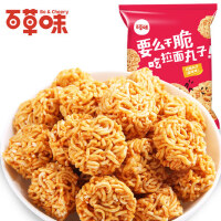 【百草味-拉面丸子50gx5袋】好吃的香辣味零食小吃点心干脆面