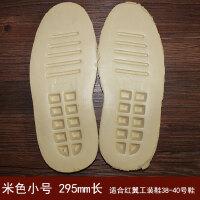 工装靴换底换鞋底修鞋牛筋防滑耐磨橡胶发泡男士雪地靴8055 米色小号鞋底 大概长度295mm