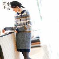 【下单领券立减120元】云上生活蓝黑条纹裙中长款连帽连衣裙女L1563
