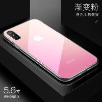 【好货优选】卡斐乐iphonexr苹果手机壳日韩新款电镀tpu透明渐变玻璃保护套 iphone XS