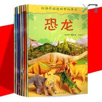 全5册 让孩子痴迷的梦幻手工 神秘城堡+恐龙+特洛伊木马+中世纪城镇+中世纪村庄 英国Usborne童书 3-6岁DI
