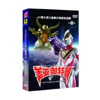 盖亚奥特曼DVD 第25-28集