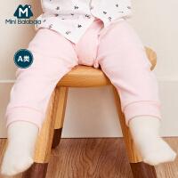 迷你巴拉巴拉婴儿护脐裤护肚裤子2018秋装新款宝宝新生儿长裤