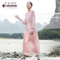 生活在左2019春夏时装周新款拼真丝桑蚕丝长袖粉色连衣裙女配腰绳