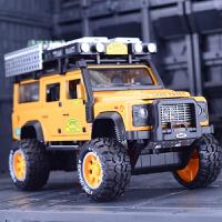 仿真卫士合金车模改装版金属越野车模型声光回力玩具汽车生日礼物
