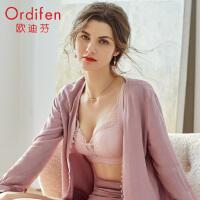 欧迪芬无钢圈内衣女蕾丝文胸轻盈健康直立棉无痕侧收副乳薄款胸罩XB0522