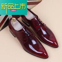 新品上市韩版商务正装尖头皮鞋红色内增高漆皮型师潮男鞋休闲系带结婚鞋