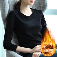 №【2019新款】冬天美女穿的打底衫女长袖2018秋冬新款体恤上衣黑色圆领针织T恤