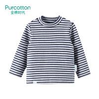 全棉时代 深蓝细条男幼童针织罗纹条纹打底衫1件装