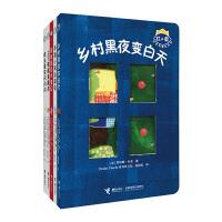 杜莱百变创意玩具书(第三辑,套装5册)