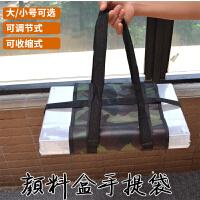 颜料盒手提袋 果冻颜料手提袋大号可绑写生椅包邮手提带