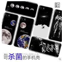 【支持礼品卡】法拉贝拉iphone7手机壳磨砂苹果7plus保护套男款潮牌韩国硬七配件