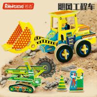 若态 木质3D立体拼图拼板 儿童拼图 益智小孩子玩具 积木拼图