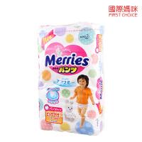 花王(MERRIES) 日本本土花王 日本花王拉拉裤/学步裤XL码(12-22kg) (海外购)