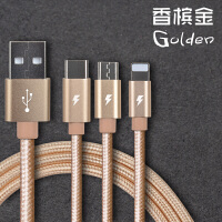 创意便携式一拖三多功能数据线三合一多头USB充电线多用短5S 其他