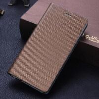 华为荣耀x1手机皮套7D-501u保护套4g版超薄7寸平板配件外壳