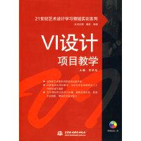 VI�O��目教�W (�1CD)(�子制品CD-ROM)(21世�o��g�O��W��I域���系列)