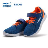 【限时下单立减50元】鸿星尔克童鞋新款儿童运动鞋轻便鞋子舒适跑步鞋中大童休闲鞋