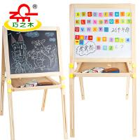 巧之木儿童画板支架式写字板3岁可升降小黑板男孩益智宝宝磁性双面画板