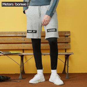 【1件3折到手价:37.5】美特斯邦威休闲裤男士春秋装假两件打底裤小脚运动卫裤户外青年
