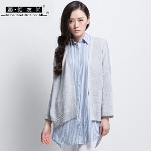 2018秋季新款v领羊毛开衫女宽松蝙蝠袖外套前短后长外搭长袖简约