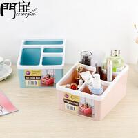 门扉 收纳盒 创意韩版塑料遥控器化妆品杂物盒办公文具桌面整理盒家居日用多功能大容量整理储物盒・