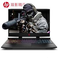 惠普(HP)暗影精灵4 Pro 15-dc1004TX 15.6英寸游戏笔记本电脑(i7-8750H 16G 512G
