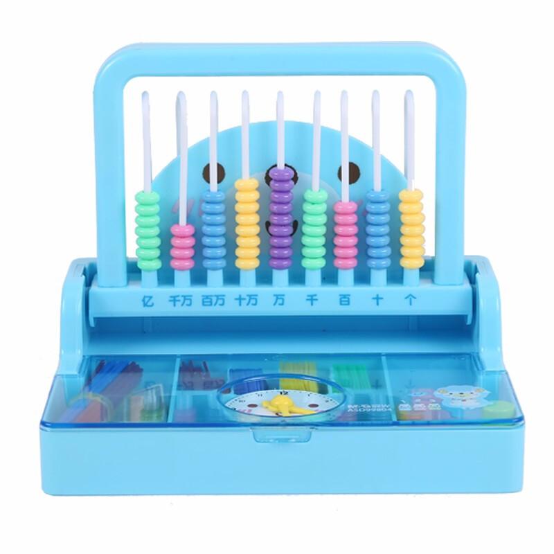 晨光文具儿童益智玩具益智学具计数器一年级小学幼儿算盘早教识数文具