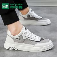 木林森新款男鞋夏季透气镂空网面男士休闲运动鞋小白鞋男鞋