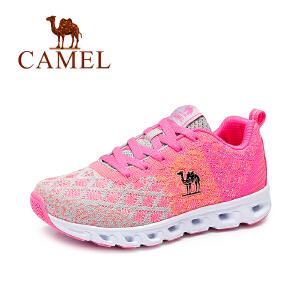 Camel/骆驼女鞋 春季新款 撞色时尚户外运动鞋系带飞织网面鞋