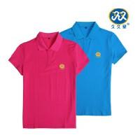 柔力球服装广粉广蓝t恤久久星运动正品柔力球夏装衣服纯棉短袖