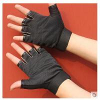骑行手套男女士半指手套薄款户外运动山地车手套登山短指手套