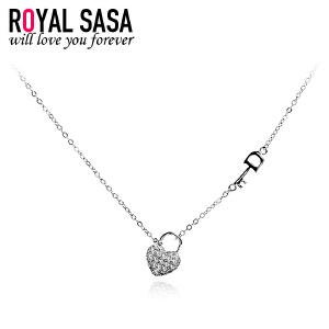 皇家莎莎925银项链女款爱心形锁骨链日韩版微镶吊坠首饰品生日礼物