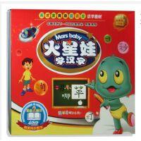 原装正版 早教光盘 火星娃学汉字 4DVD+2本图书 识字教材启蒙篇 视频 光盘