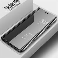 三星S8手机壳SM-G9500保护套galaxys8女款smg皮套G950U镜面S8全包