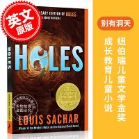 预售 洞 英文原版 Holes 别有洞天小说 Louis Sachar 纽伯瑞金奖 少年儿童小说