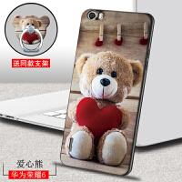 华为荣耀6手机壳硅胶H60-L01六L11硅胶L03保护套防摔L02个性创意