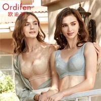 【2件3.5折到手价约160】欧迪芬2020新款女士内衣蕾丝性感胸罩软钢圈背心式侧收聚拢文胸XB0314