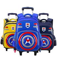 儿童拉杆书包可拆卸美国队长3-5年级小学生男孩6-12周岁防水两用