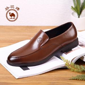 骆驼牌男鞋 新品舒适套脚男皮鞋商务正装皮鞋男