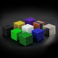 巴克球磁力球魔力巴克球1000颗批发5mm儿童磁铁男孩磁珠玩具 5mm【 银 色 】1000+8颗
