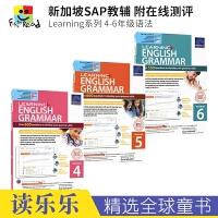 SAP Learning Grammar Workbook 学习系列 小学四五六年级英语语法练习册 10-12岁 新加