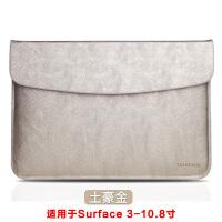 微软surface pro3/4保护套新款pro5/6 平板电脑surface Lap内胆包 土豪金SF 3/10.8