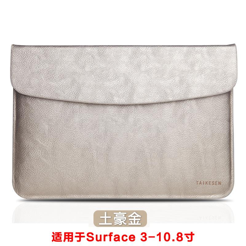 微软surface pro3/4保护套新款pro5/6 平板电脑surface Lap内胆包 土豪金SF 3/10.8寸