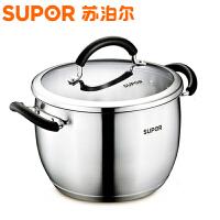 [当当自营]SUPOR苏泊尔亮彩22cm不锈钢汤锅ST22A1