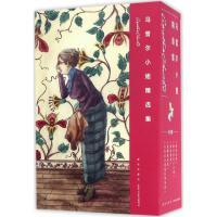 马普尔小姐精选集 (英)阿加莎·克里斯蒂(Agatha Christie) 著;赵文伟,王乐然,周莎 等