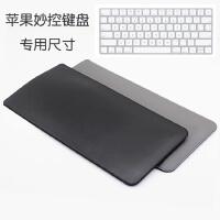 专用 苹果无线键盘套2代 妙控键盘 保护套 皮套内胆包 防刮收纳袋