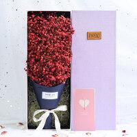 满天星干花超大礼盒香皂花玫瑰花束教师节生日礼物天然真花永生花 红色满天星 紫色长礼盒 干花包