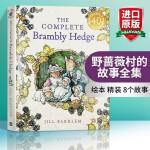 野蔷薇村的故事全集8个 The Complete Brambly Hedge 英文绘本 华研原版