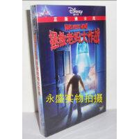正版迪斯尼 拯救老妈大作战 DVD-D9 正版 现货